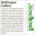 Promotional blurb, first solo exhibit in Provincetown, 1992.